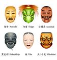 Japan masks II vector image