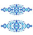Ottoman motifs blue design series of fifty three vector image
