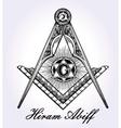 Freemasonry emblem masonic compass symbol vector image