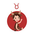 cute little kid as taurus astrological sign vector image