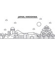 japan hiroshima architecture line skyline vector image