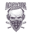 neurofunk soldier vector image