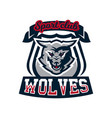 emblem logo sticker aggressive wolf ready to vector image
