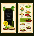 menu template fro greek cuisine restaurant vector image