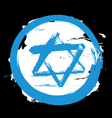 Israel grunge flag vector image vector image