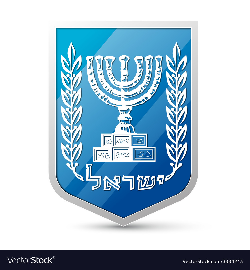 Emblem of israel vector