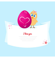 Easter Chicken With Big Egg vector image vector image