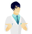 Asian confused doctor shrugging shoulders vector image