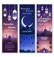 banners for ramadan kareem holiday greeting vector image vector image