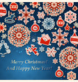 retro christmas decorations background vector image