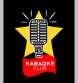 karaoke club promotional emblem with retro vector image