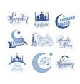set of emblems to islamic holiday ramadan vector image
