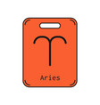 Aries sign of the zodiac flat symbol horoscope vector image