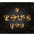 i love you gold sign on black background vector image
