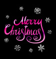 Colored chalk painted with Christmas ball Merry vector image