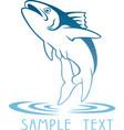 logo tuna vector image vector image