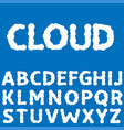 white clouds letters vector image