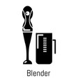 blender icon simple black style vector image