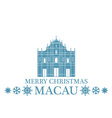 Greeting Card Macau vector image