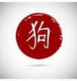 Zodiac symbols calligraphy dog on red background vector image