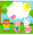 cute animal friends vector image vector image