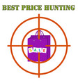 best price hunting banner sales bag at gunpoint vector image