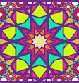 colorful stained glass abstract seamless vector image