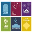 Happy Eid Mubarak card collection vector image