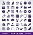 Simple office life icons vector image