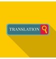 Internet translation icon flat style vector image