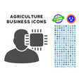 neuro interface icon with agriculture set