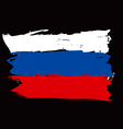 Russian grunge flag vector image vector image