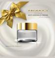 cosmetics package mockup design vector image