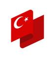 turkey flag ribbon isolated turkish tape banner vector image