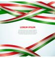 Flag Ribbon Background vector image