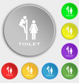 toilet icon sign Symbol on five flat buttons vector image