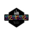 ramadan kareem eid mubarak celebration label tag vector image