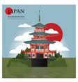 kumano nachi taisha japan landmark vector image