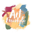 color brush strokes multicolored grunge style vector image