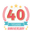 anniversary emblem vector image
