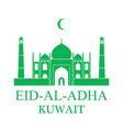 eid al adha kuwait vector image