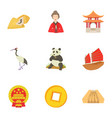 china republic icons set cartoon style vector image