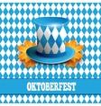 Oktoberfest German beer festival celebration vector image