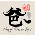 Greeting card design for Father day vector image
