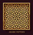 arabic pattern frame background vector image