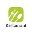 green restaurant logo vector image