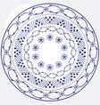 Monochrome Circular Design vector image vector image
