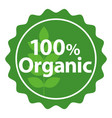 seal icon for organic product vector image