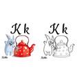Kettle alphabet letter k coloring page vector image