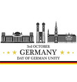 Independence Day Germany vector image